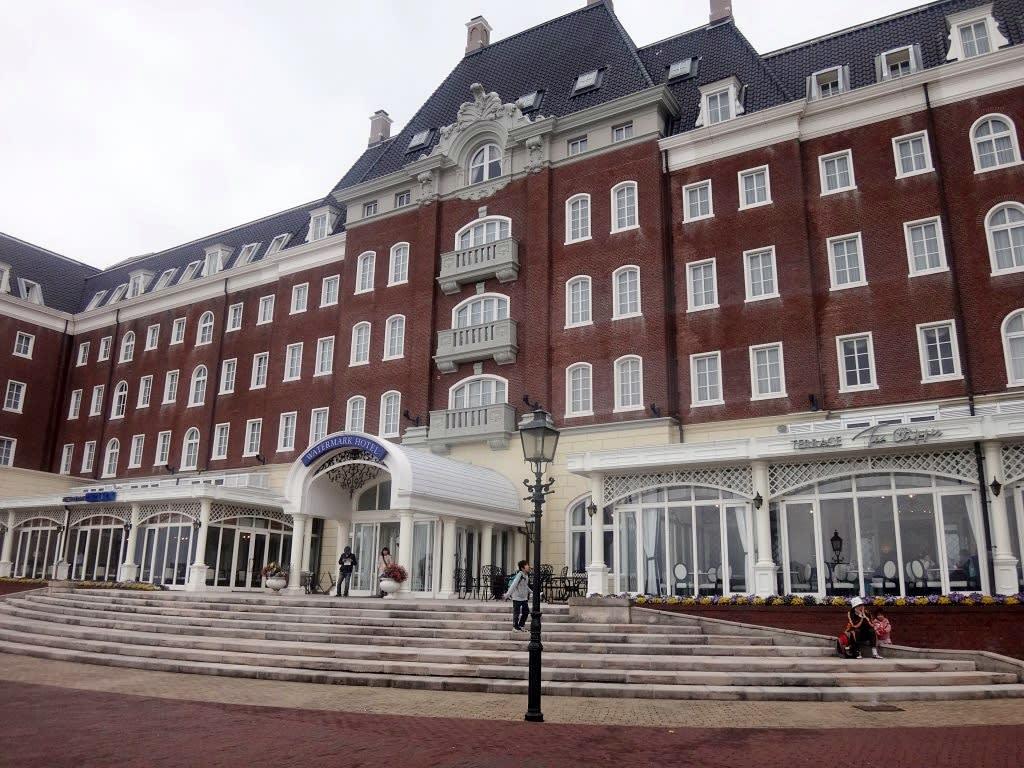 豪斯登堡-水印酒店