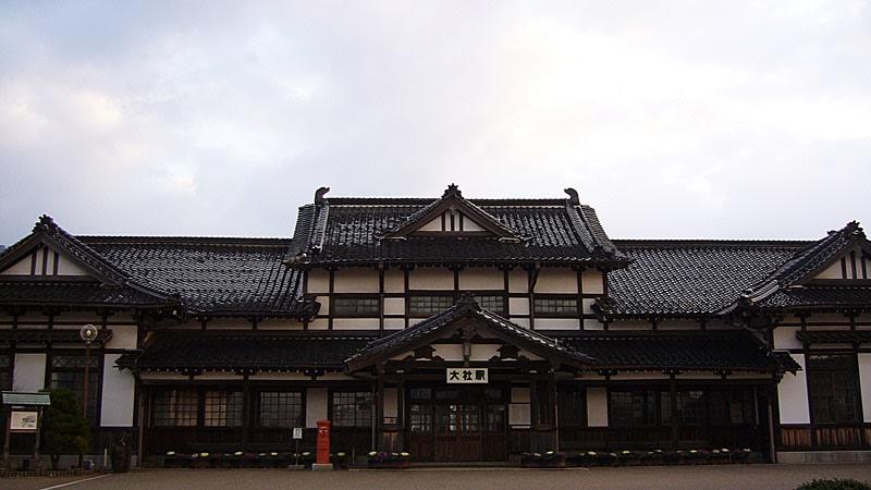 舊大社車站。