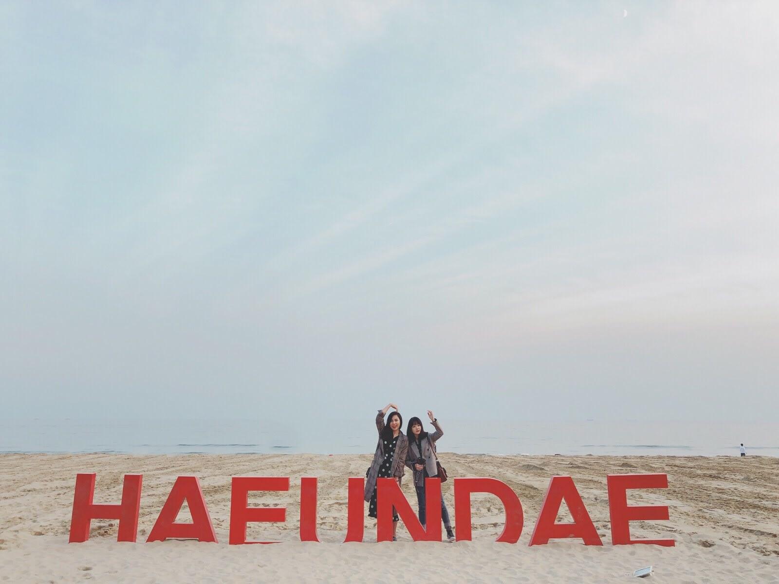 海雲台,圖片來源:Ann Shih。