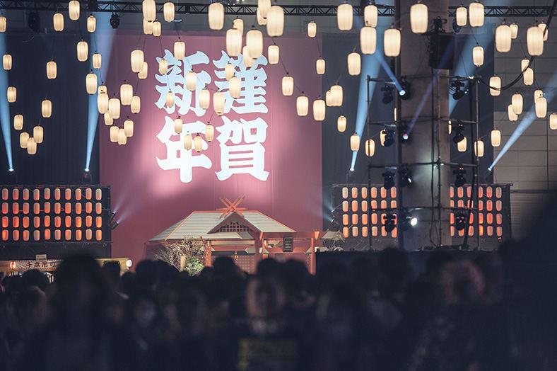 COUNTDOWN JAPAN 1718 來源:countdownjapan.jp:1718: