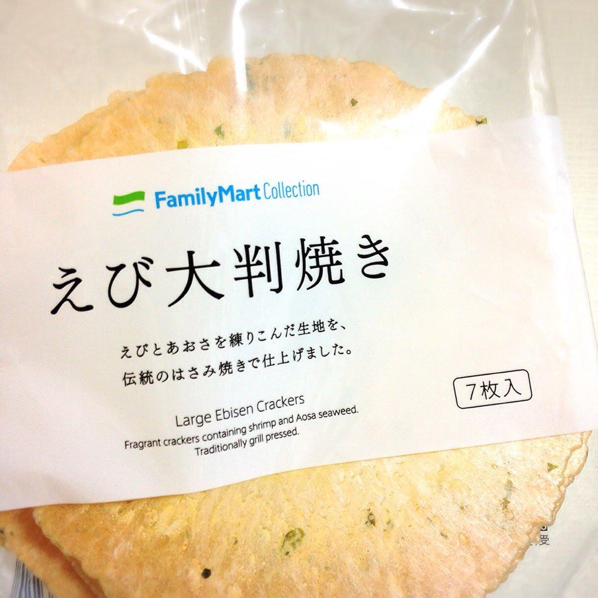 蝦味大判燒,圖片取自twitter.com。