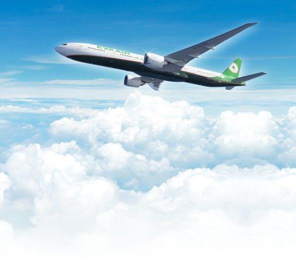 【2019跨年】12月日本東京跨年攻略!機票資訊整理大評比 這樣買就對了!圖片取自長榮航空官網。