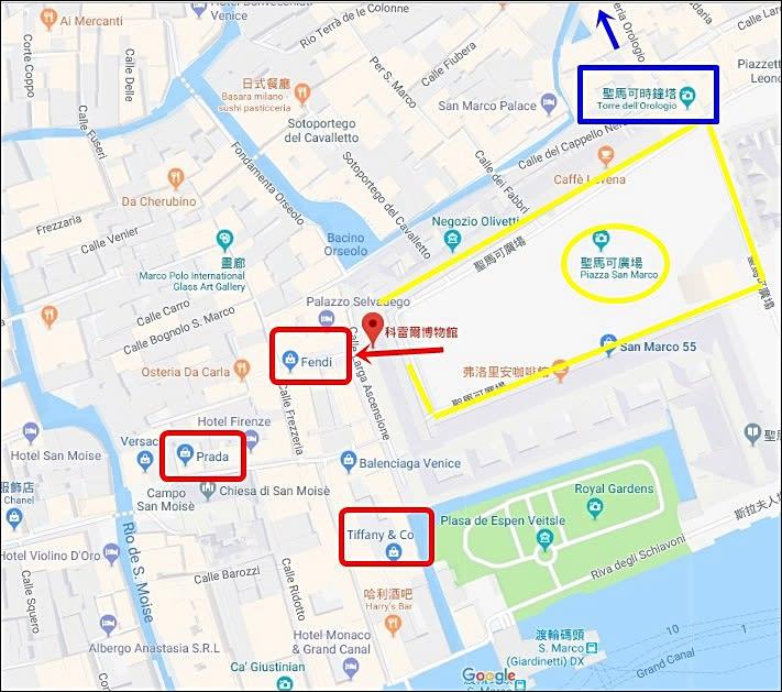 ▲ 從聖馬可廣場西面的科雷爾博物館底下穿越,即可在巷弄內見到許多名牌精品店。