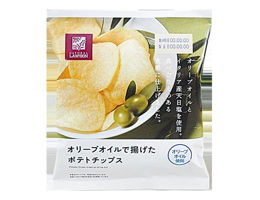 橄欖油炸洋芋片,圖片取自www.lawson.co.jp。