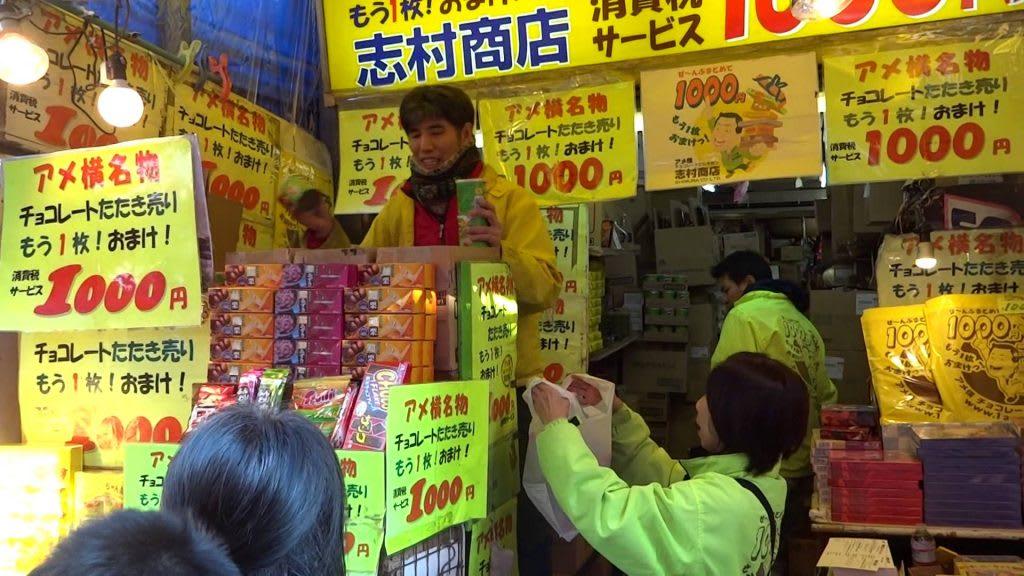 阿美橫町志村商店叫賣的店員 來源:youtube.com