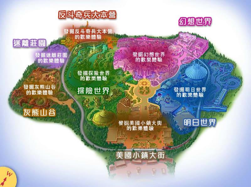 入園前最好先研究過迪士尼地圖,有個路線概略想法會玩得更順暢!(圖片取自https://www.hongkongdisneyland.com)