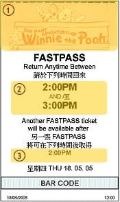 香港迪士尼快速通關(FAST PASS)圖片取自https://www.hongkongdisneyland.com。