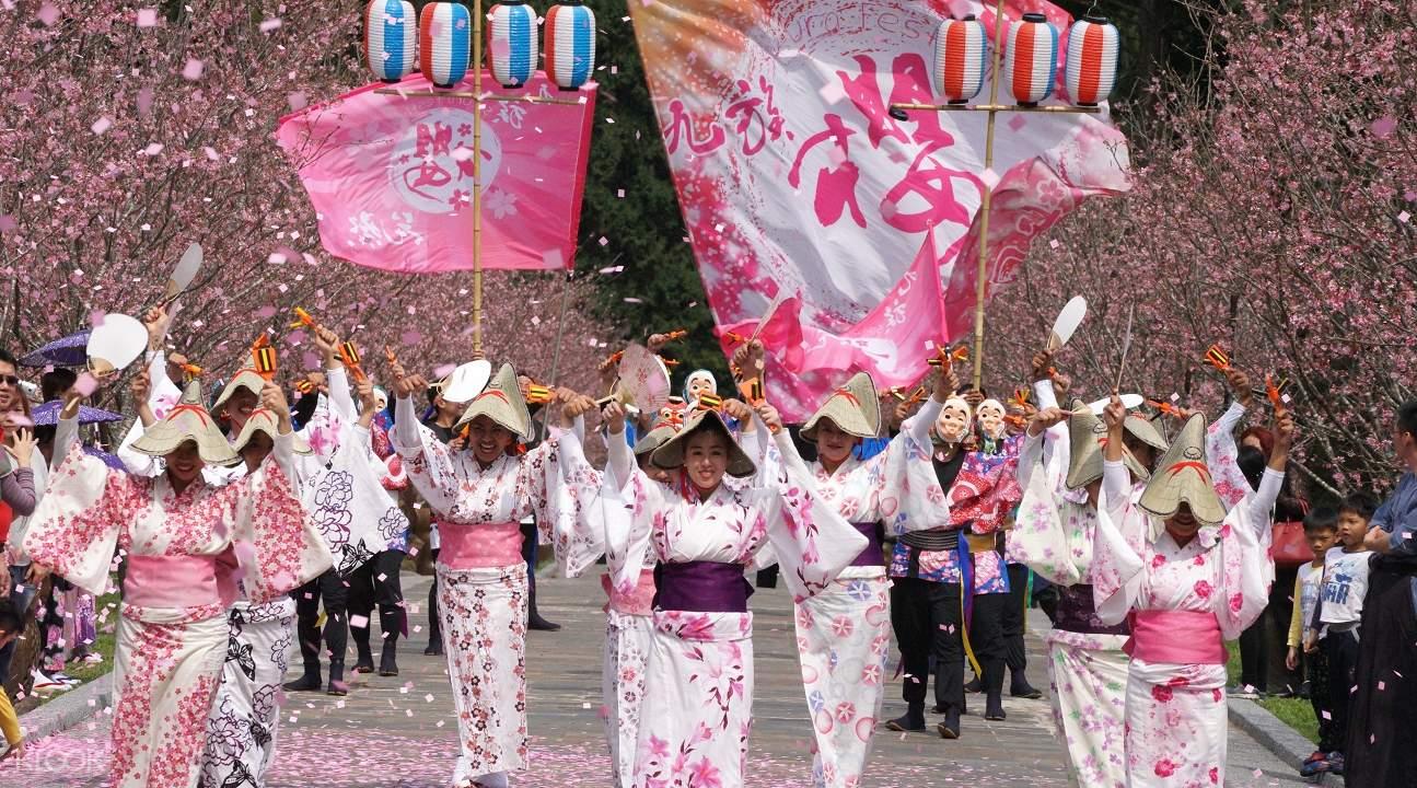 九族文化村櫻花季與日月潭纜車之旅