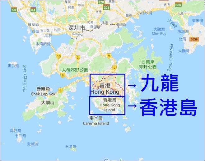 香港島、九龍區域圖