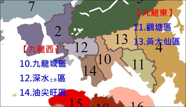 九龍-行政區域圖