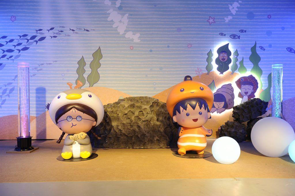 台北展覽,櫻桃小丸子海底世界。
