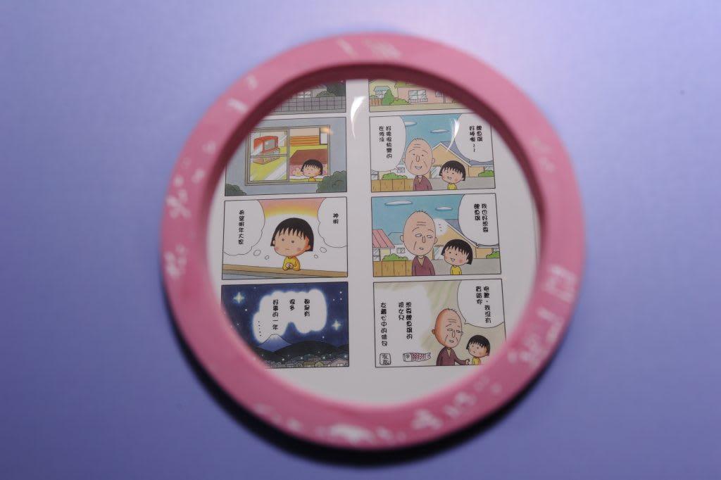 台北展覽,櫻桃小丸子老師手稿。