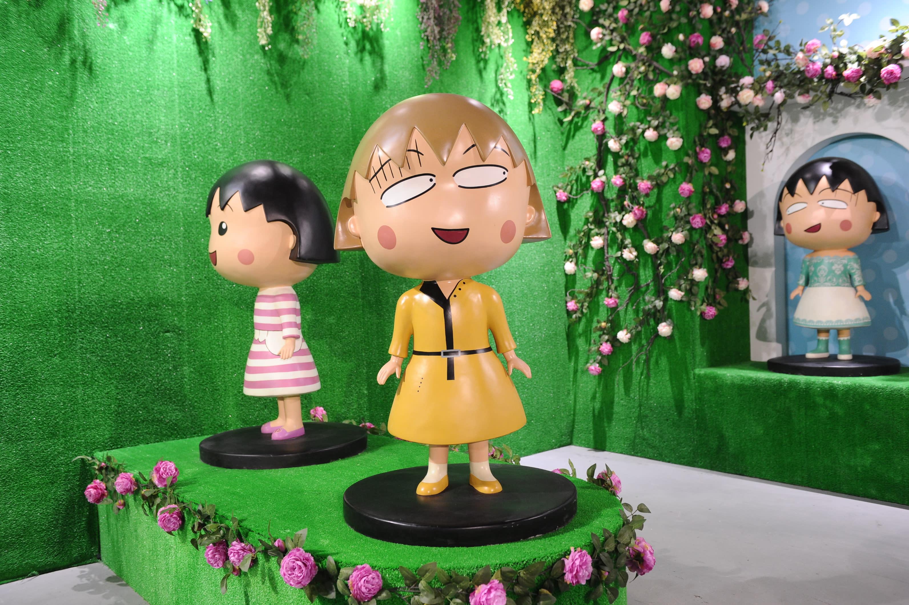 台北展覽,櫻桃小丸子花園迷宮。