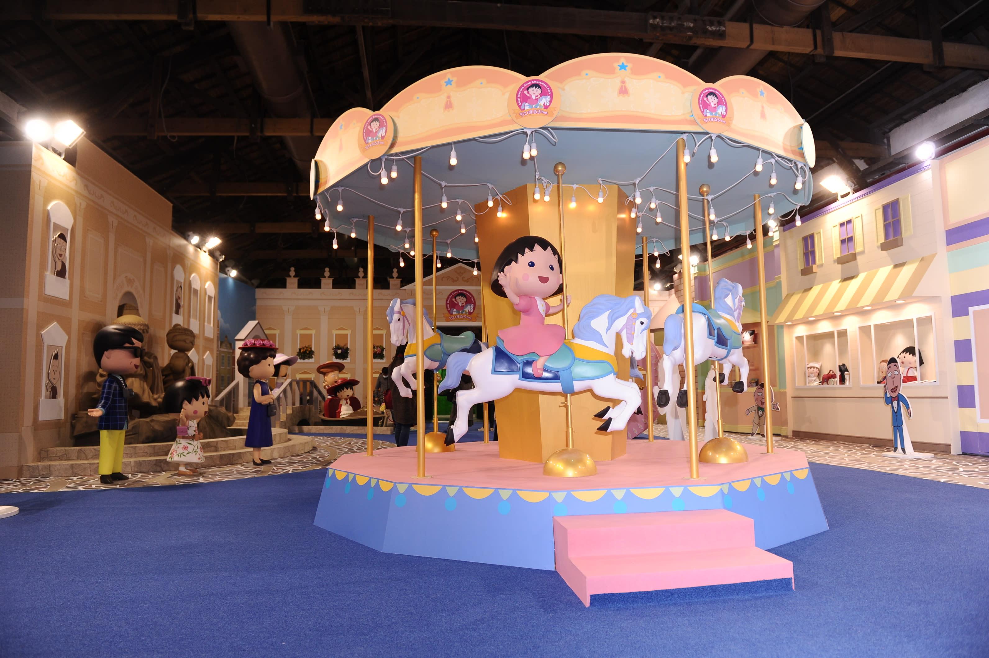 台北展覽,櫻桃小丸子遊樂園區。