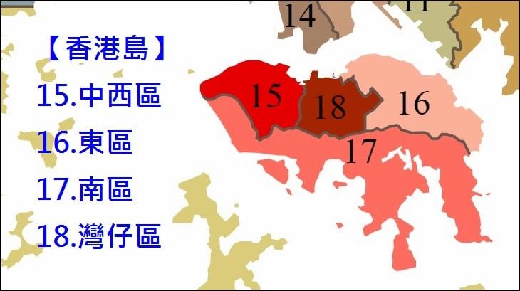香港島-行政區域圖
