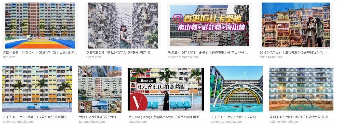 香港IG熱點