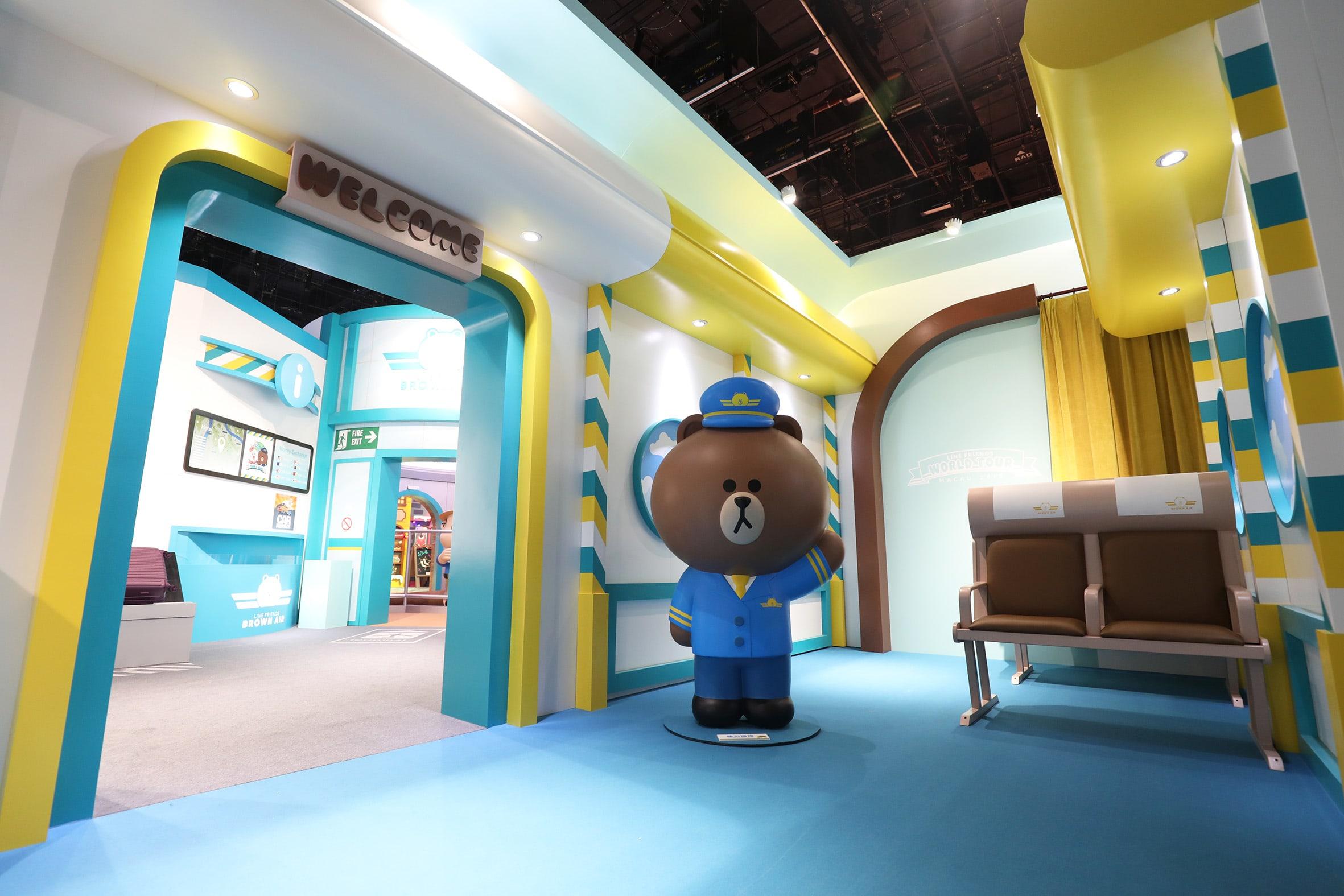 台北展覽,LINE FRIENDS:世界巡迴之旅,歡迎搭乘Brown Air熊大機長來迎賓