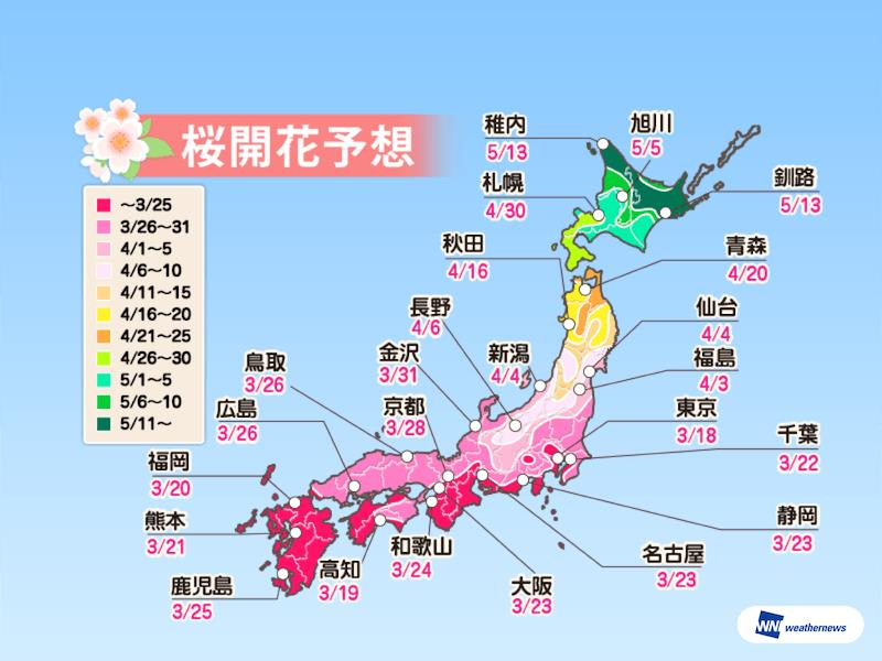 Weathernews第一回櫻開花預測(圖片來源:Weather Map官網)https://bit.ly/2QZYQDm