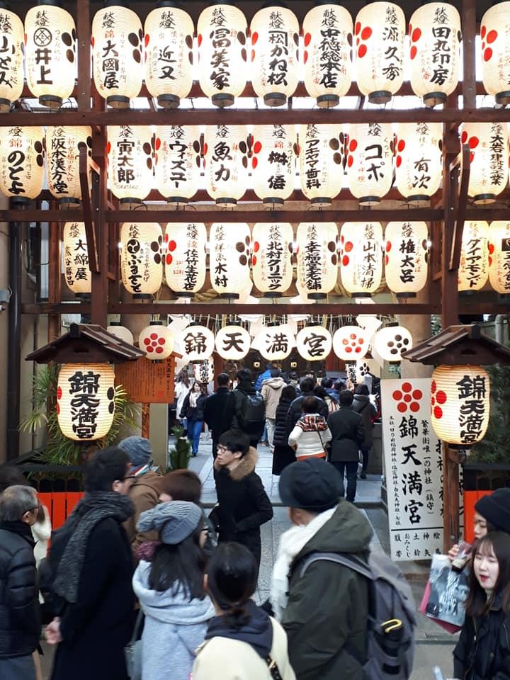 位在寺町新京極商店街一帶的錦天滿宮 fb@shinkyogoku