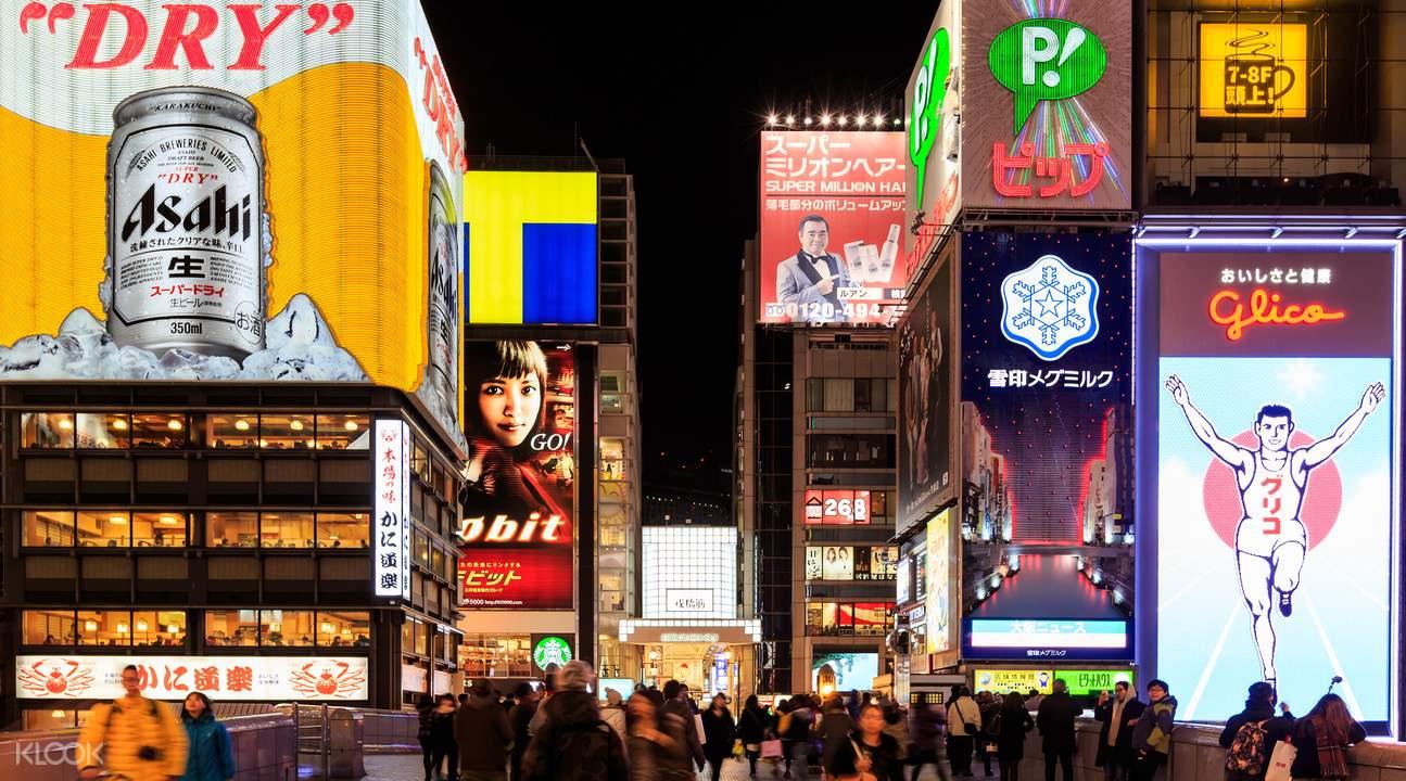 大阪最著名的一條商店街——心齋橋
