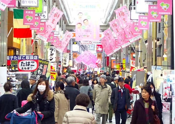 日本最長的商店街 天神橋筋商店街 來源:osaka-info.jp