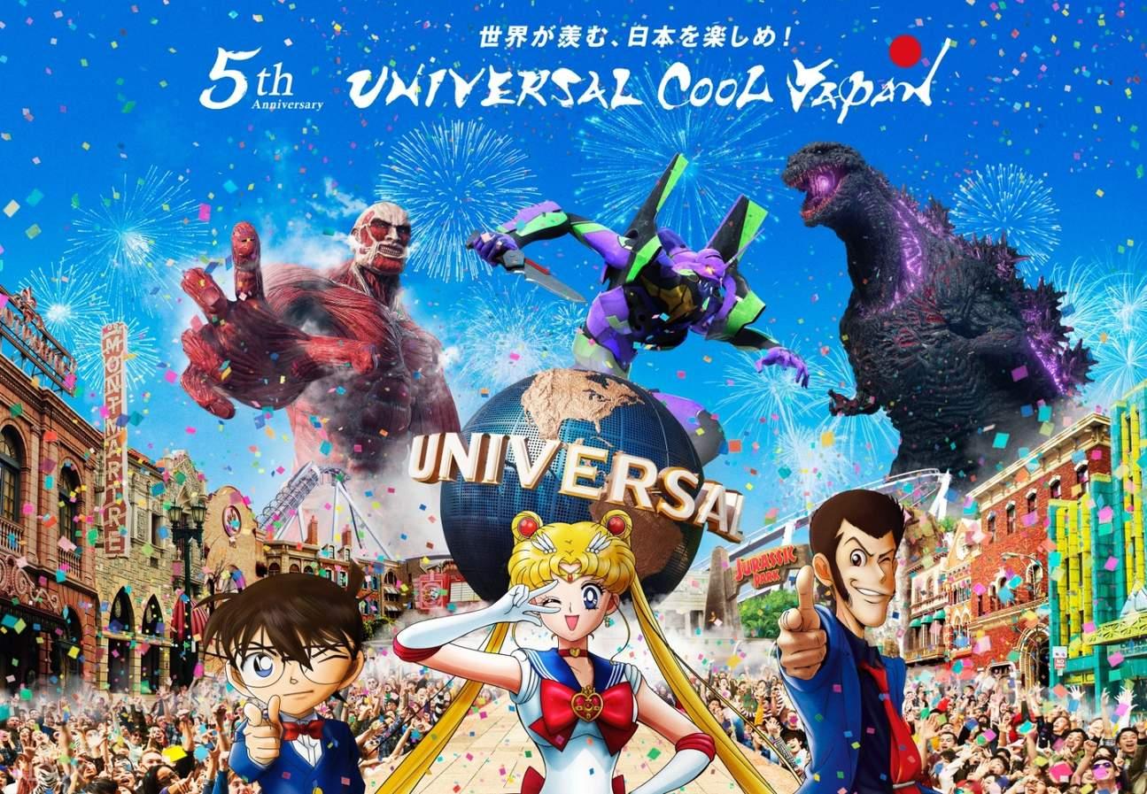 Universal Cool Japan 2019 來源:https://www.usj.co.jp/