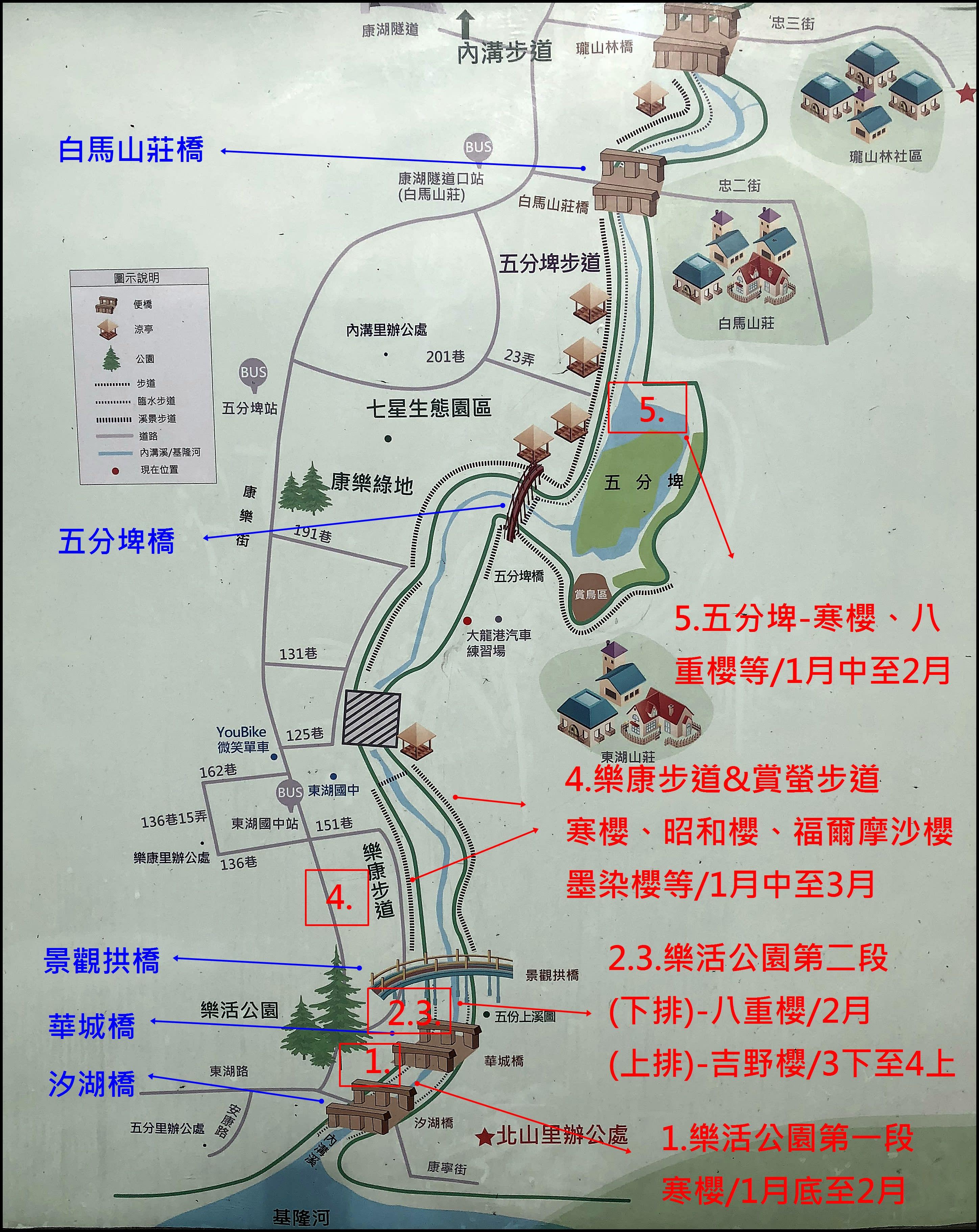 內溝溪賞櫻地圖