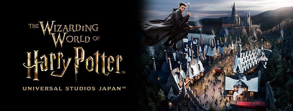 哈利波特魔法世界 來源:https://www.usj.co.jp/
