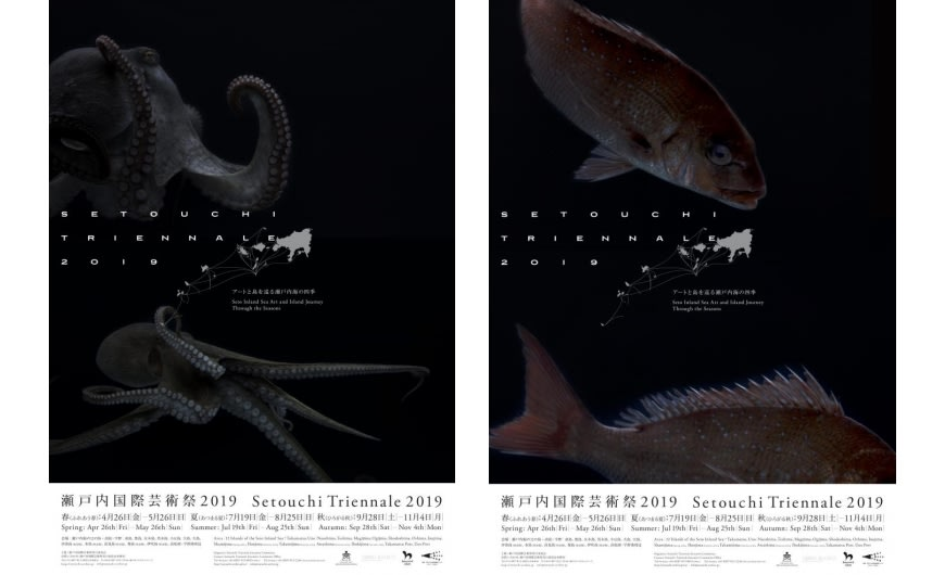 「2019瀨戶內國際藝術祭」主視覺:海中生物 來源:https://setouchi-artfest.jp