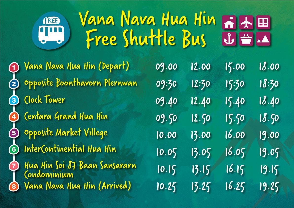 Vana nava華欣水上樂園免費接駁車時間表