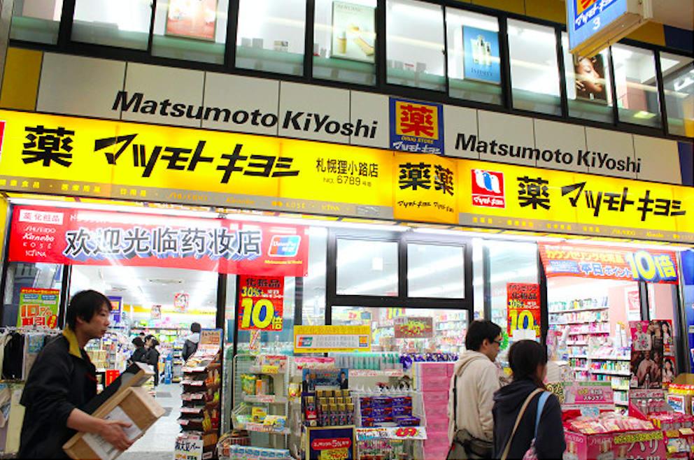 日本藥妝店 松本清