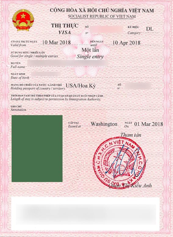 在台灣先辦好的越南紙本簽證 來源:維基百科