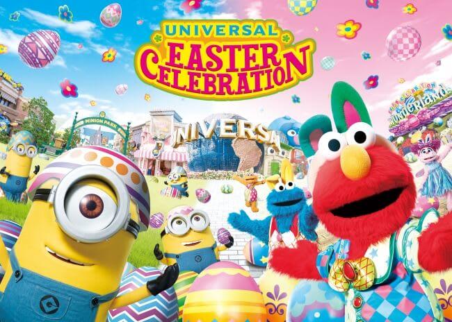 環球影城 環球奇境與小小兵樂園共同歡慶復活節 來源:USJ官網