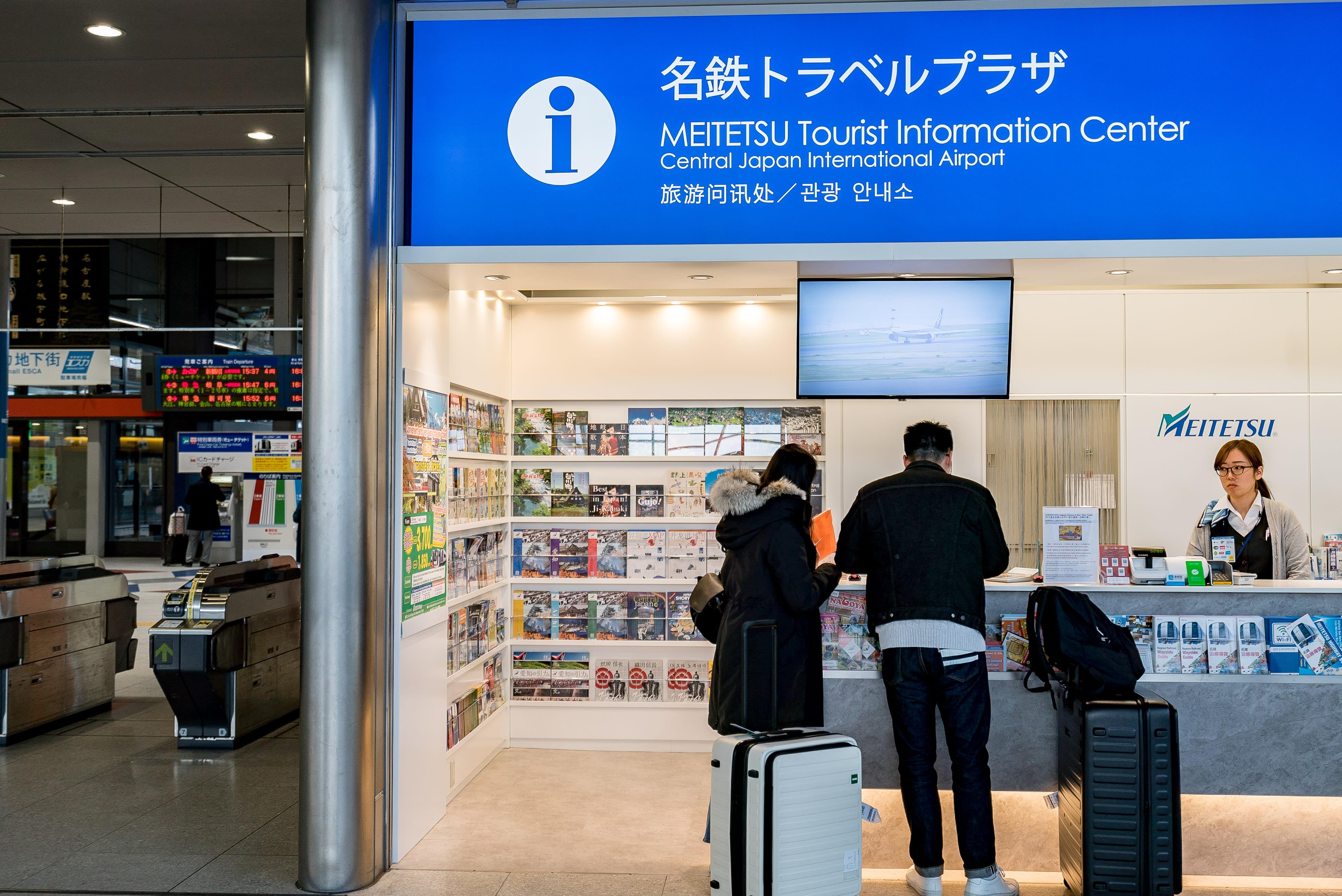 名古屋中部機場換票