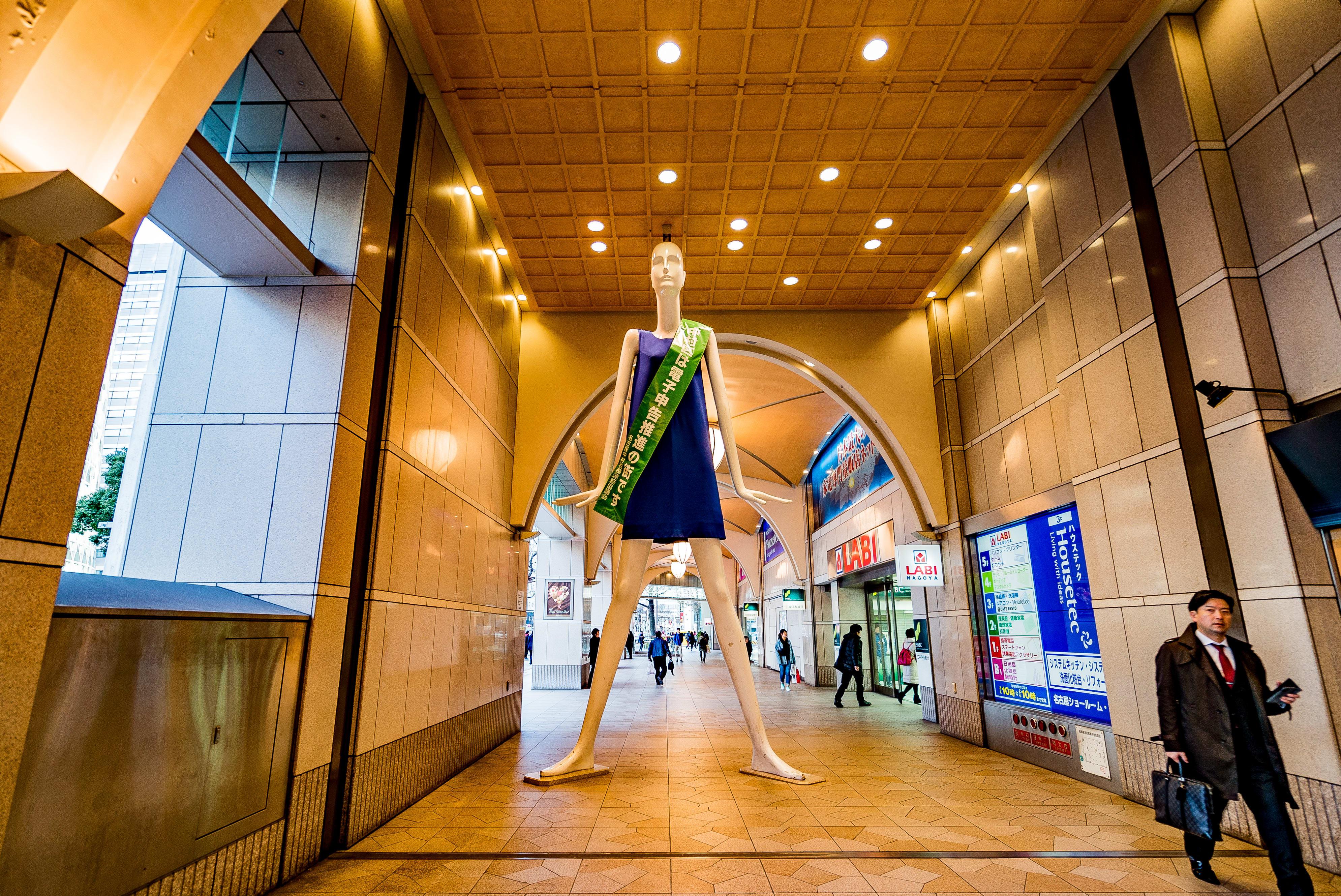 NANA大人形為名古屋的知名地標,他身上的衣服還會隨著季節或百貨活動改變,經過的朋友一定要拍啊!