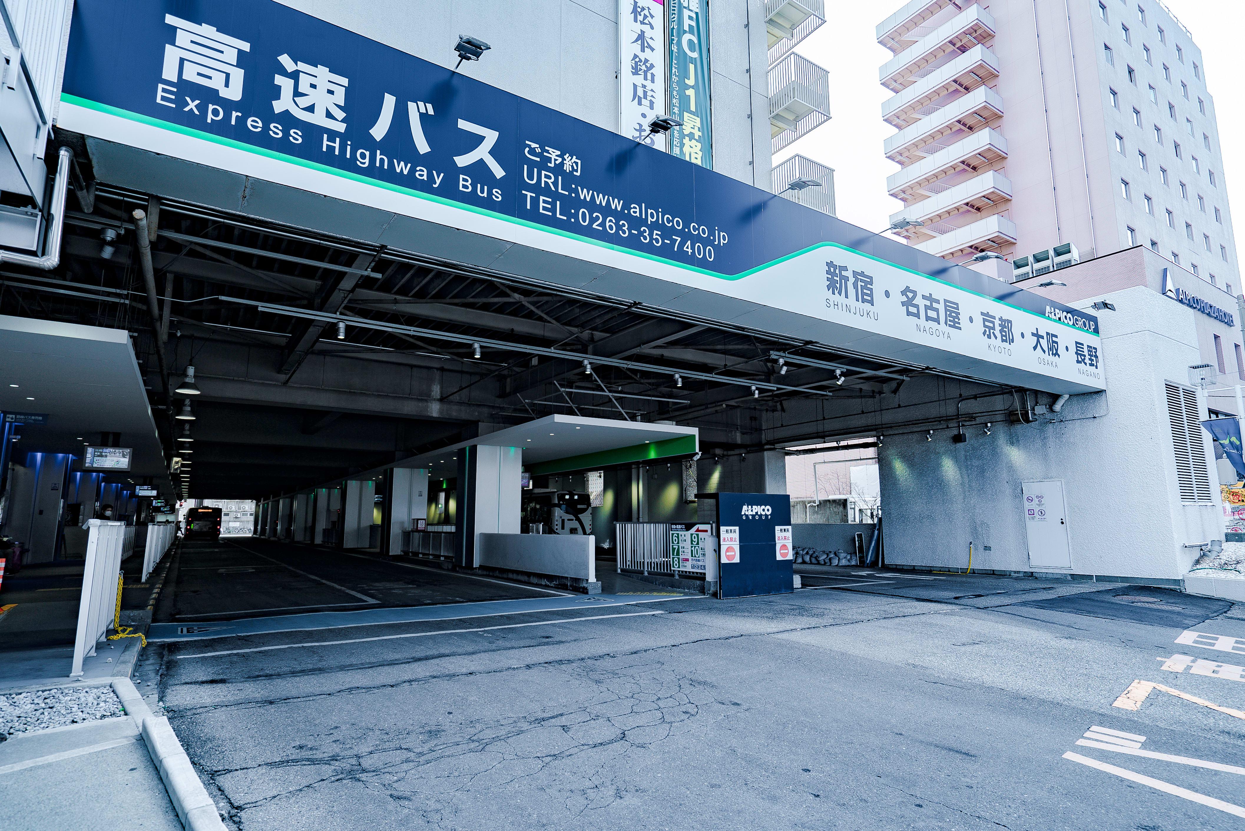 松本巴士中心-高山濃飛巴士中心