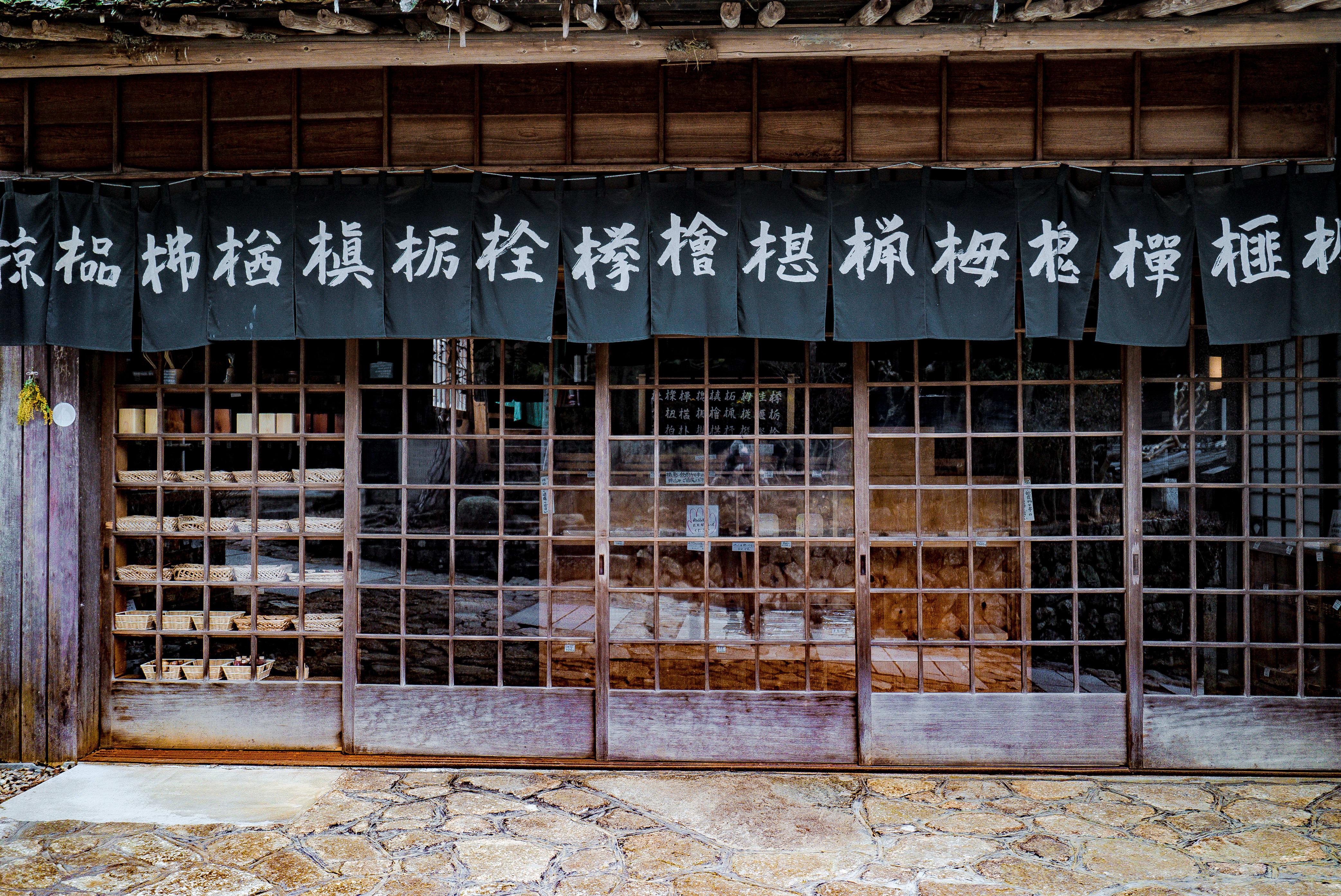 中津川-馬籠宿