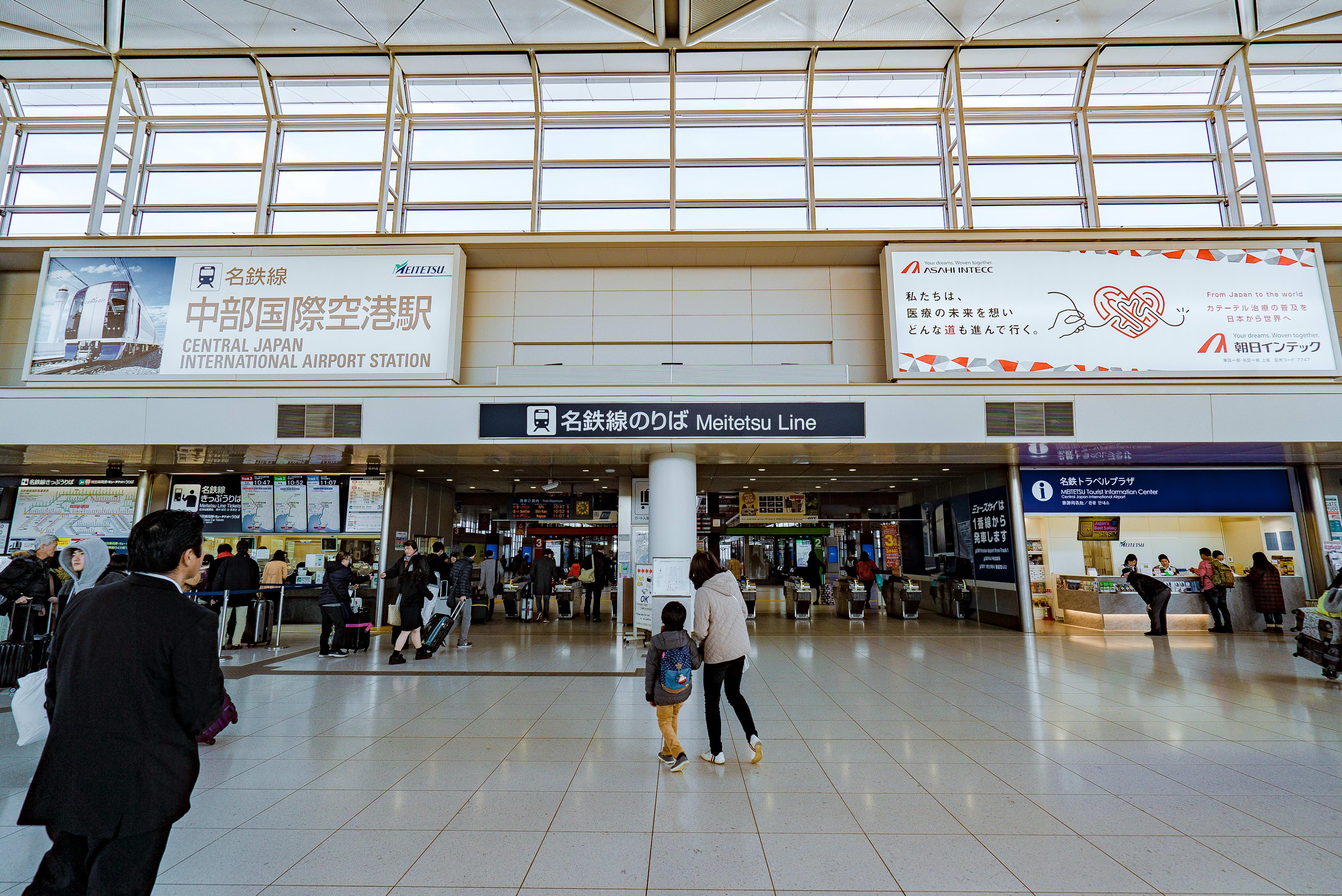 中部機場-名古屋名鐵巴士中心