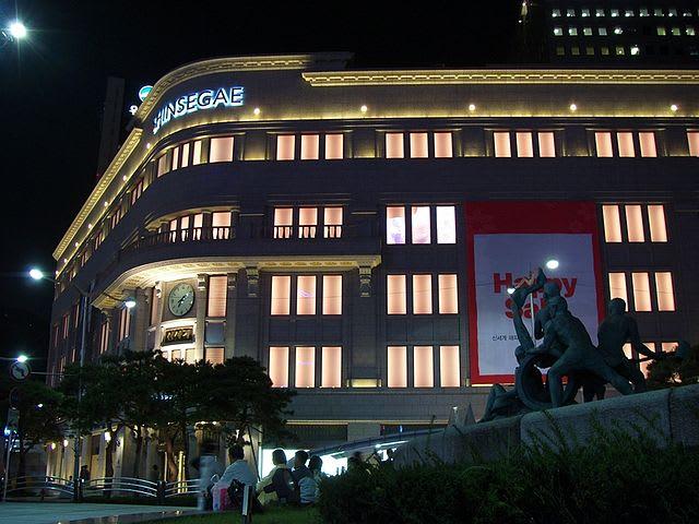 新世界百貨Centum City,圖片取自維基百科