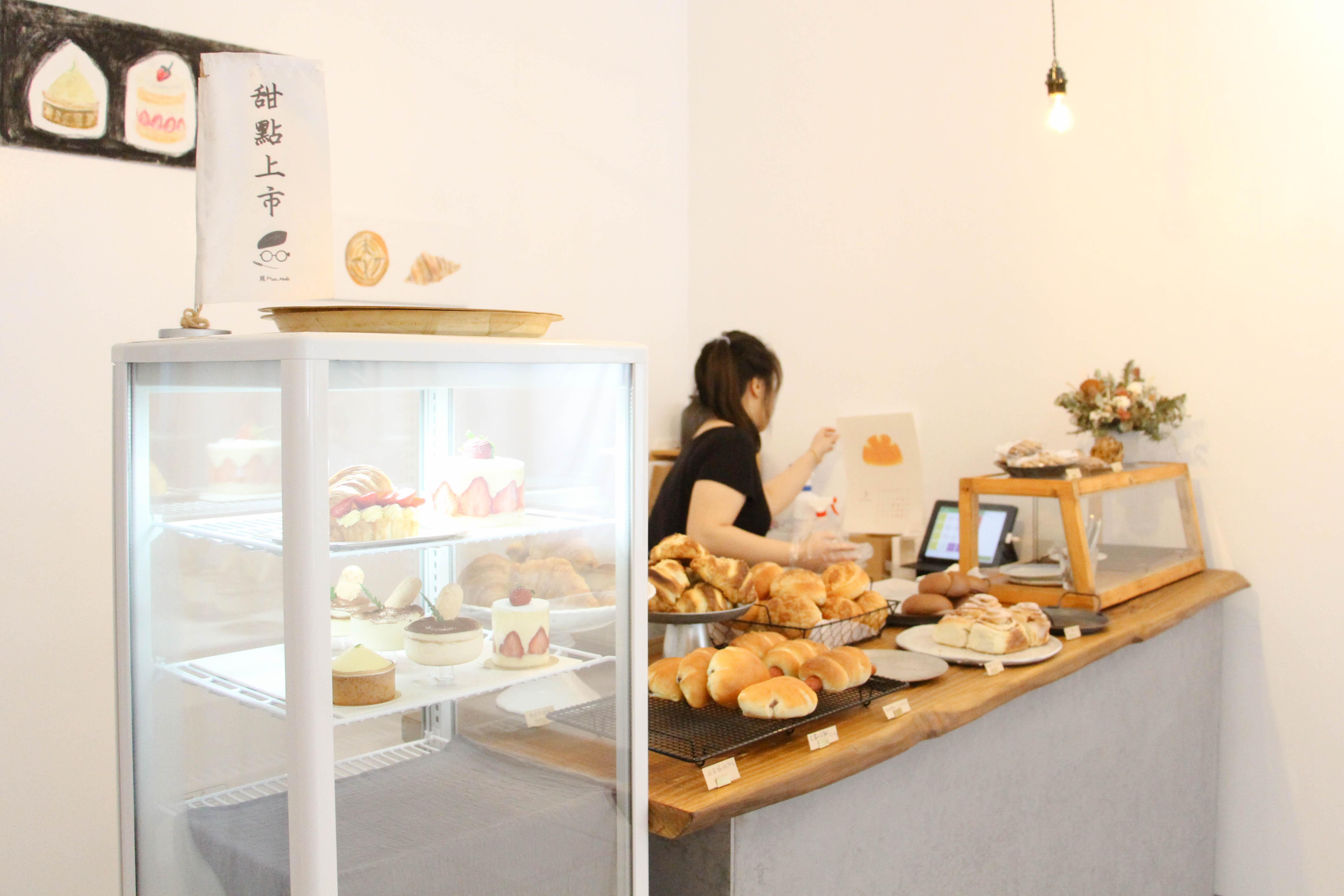 覓Man_made麵包店,天天都有隱藏版,來了才會知道!