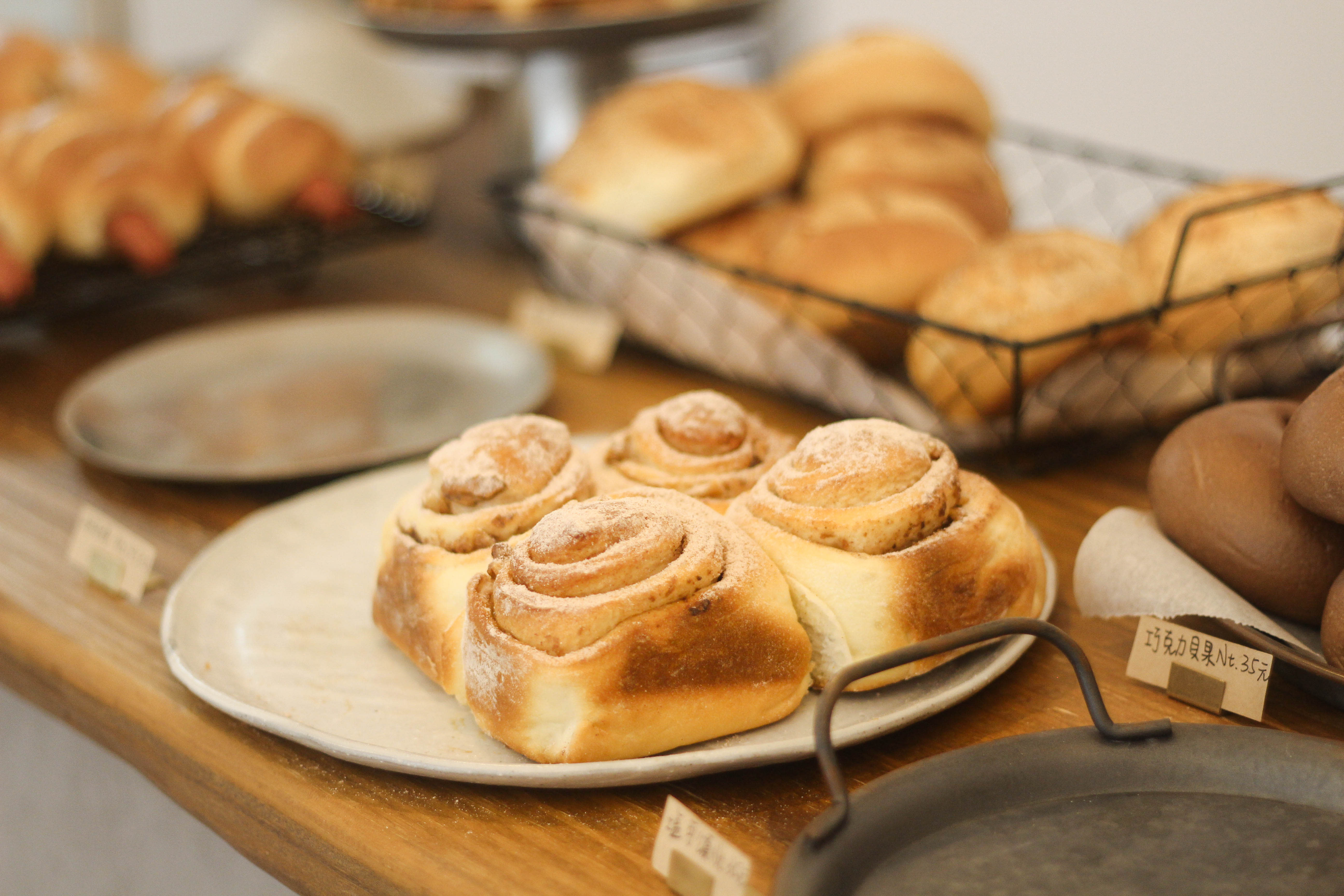 覓Man_made麵包店,看起來就好美味啊!