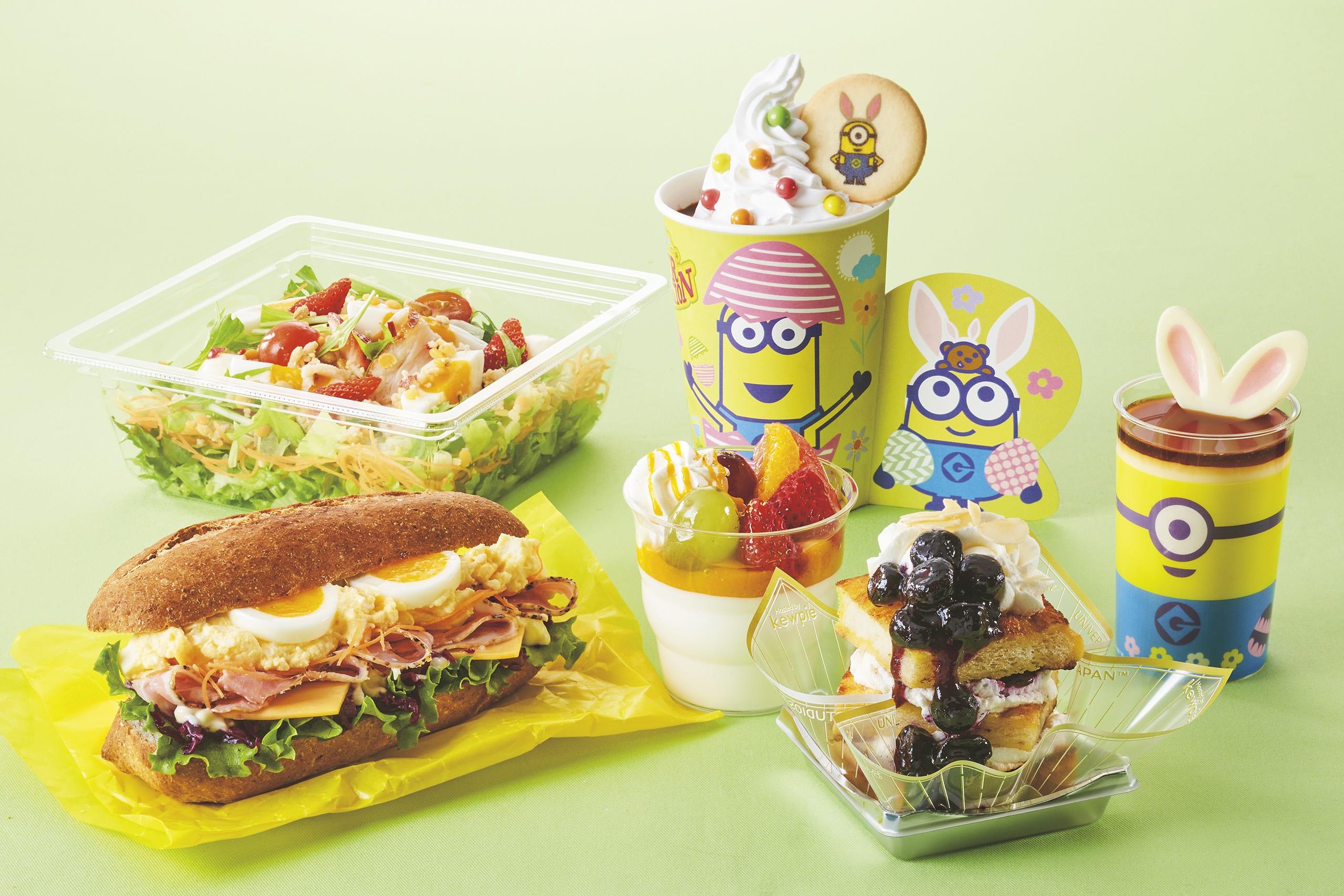 環球影城 復活節限定餐點 來源:USJ官網
