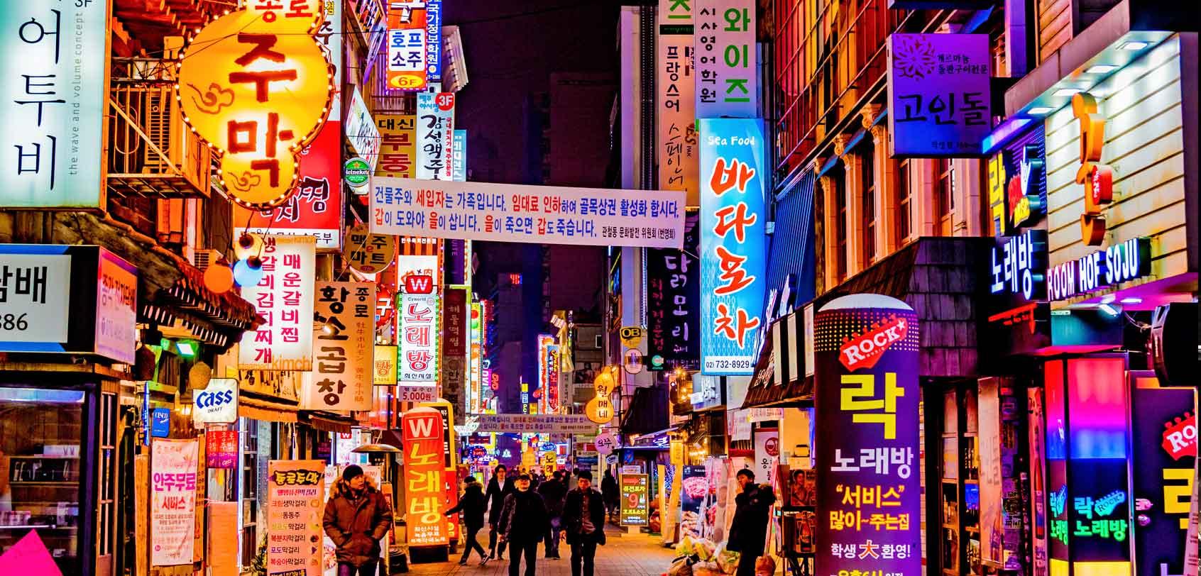 畢業旅行地點推薦:韓國首爾,圖片取自iamaileen.com。