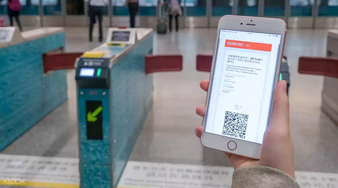 ▲ 客路之機場快線車票採QR Code形式,手機即為車票。