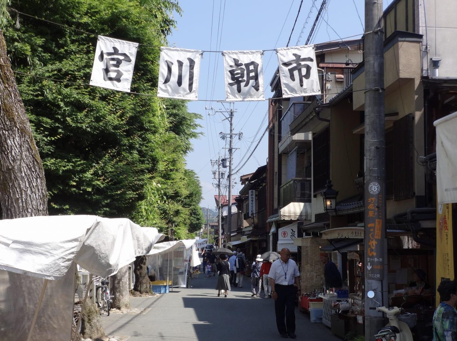 宮川朝市。(圖片來源:4travel.jp)