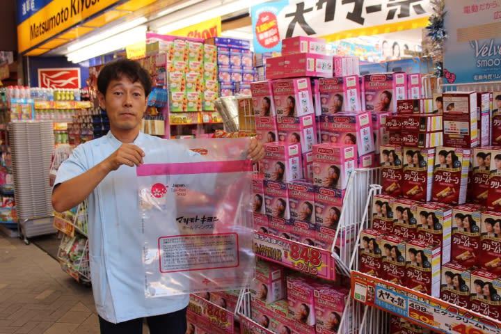 消耗品會裝在免稅專用的紅色密封袋包裝