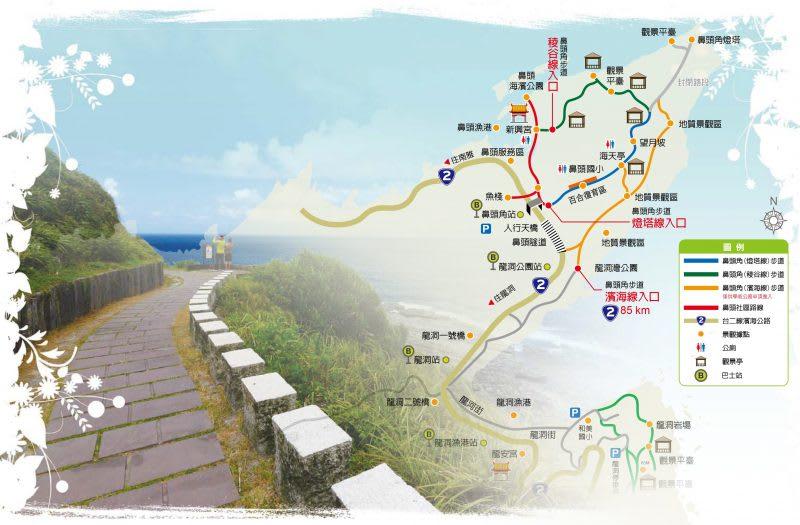 鼻頭角步道地圖,圖片源自東北角暨宜蘭風景區觀光資訊網,https://s.yam.com/dDZZx
