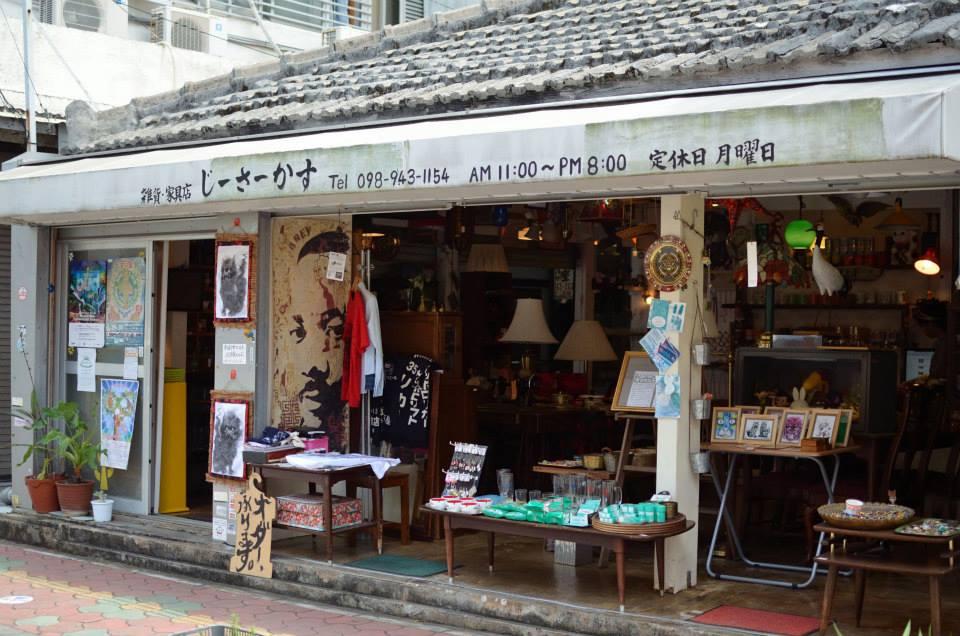 圖片取自http://okinew.blogspot.com/2013/06/blog-post.html