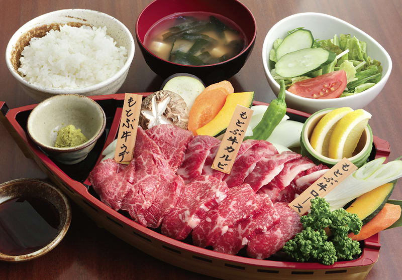 圖片取自https://yaima.jcc-okinawa.net/menu.php