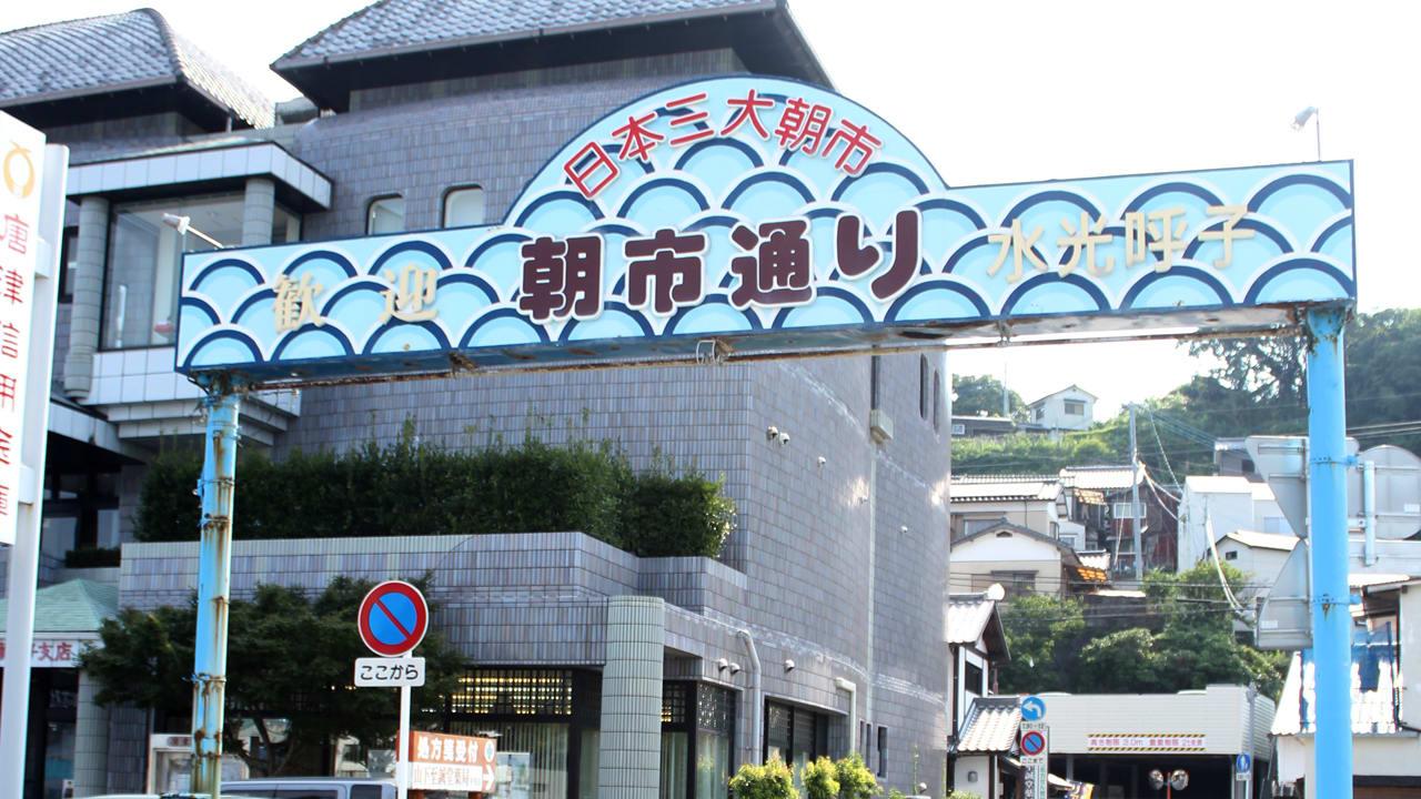 SOURCE:Feel Fukuoka Japan